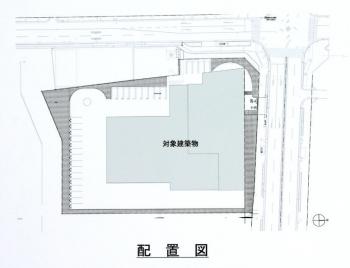 Osakaebina190627