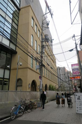 Osakaedion190321