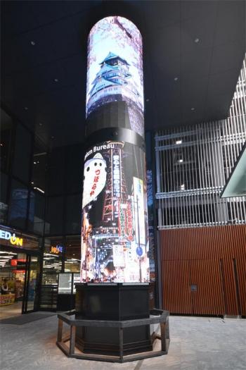 Osakaedion190828