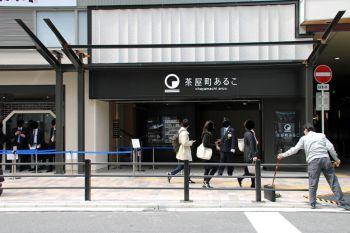 Osakahankyu190323