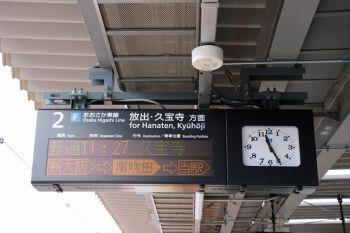 Osakajrawaji190320