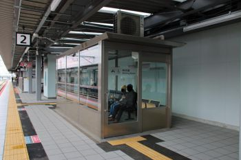 Osakajrawaji190322