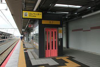 Osakajrawaji190323
