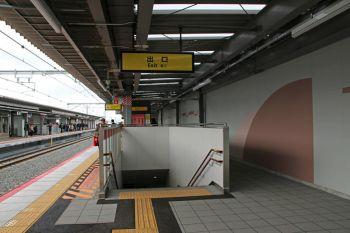 Osakajrawaji190324