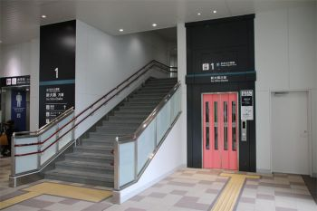 Osakajrawaji190359