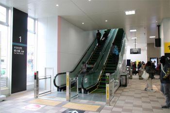 Osakajrawaji190360