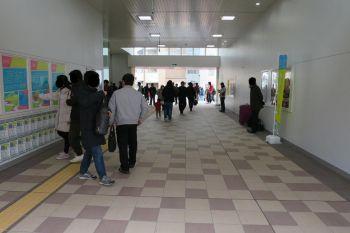 Osakajrawaji190374