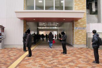 Osakajrawaji190375