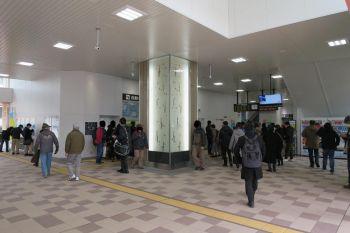 Osakajrawaji190376