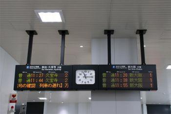 Osakajrawaji190382