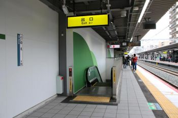 Osakajrnoe190318