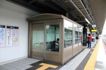 Osakajrnoe190320