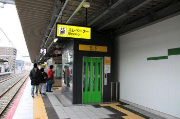 Osakajrnoe190321
