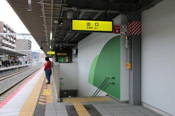 Osakajrnoe190322
