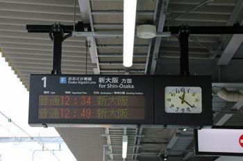 Osakajrnoe190324