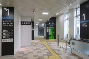 Osakajrnoe190355