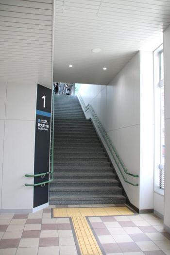 Osakajrnoe190356
