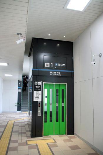 Osakajrnoe190357