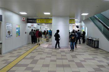 Osakajrnoe190365