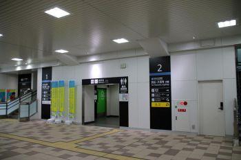 Osakajrshirokita190355