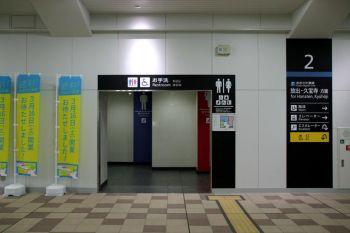Osakajrshirokita190356