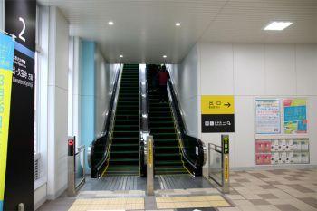 Osakajrshirokita190358