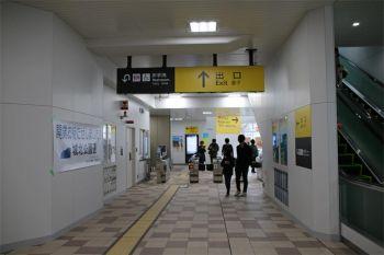 Osakajrshirokita190362