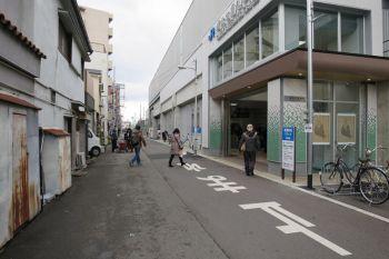 Osakajrshirokita190373