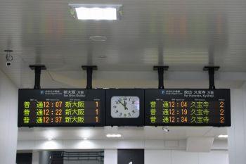 Osakajrshirokita190379