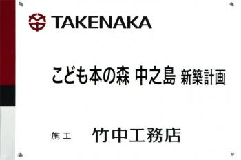 Osakanakanoshima190617