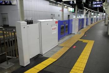 Osakanankai190412