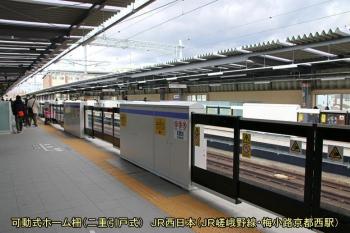 Osakanankai190422