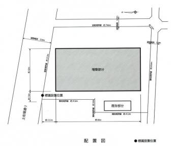 Osakanissay190417