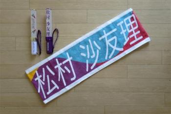 Osakanogizaka190816