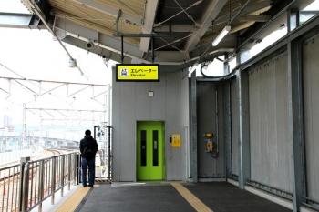 Osakashigino190621