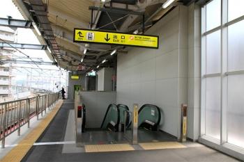Osakashigino190622