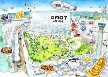 Osakashinimamiya190711