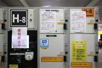 Osakasonezaki190659
