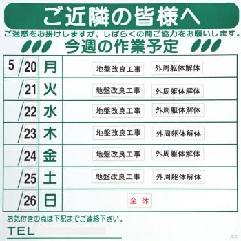 Osakasumitomo190514