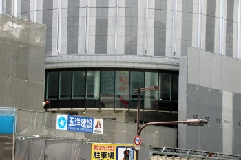 Osakayodobashi19052923