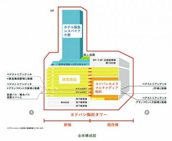 Osakayodobashi19060311