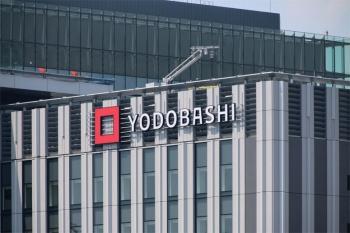 Osakayodobashi19091114