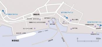 Shimonoseki190614