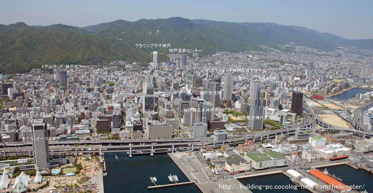神戸市はなぜ超高層ビルの高さ制...