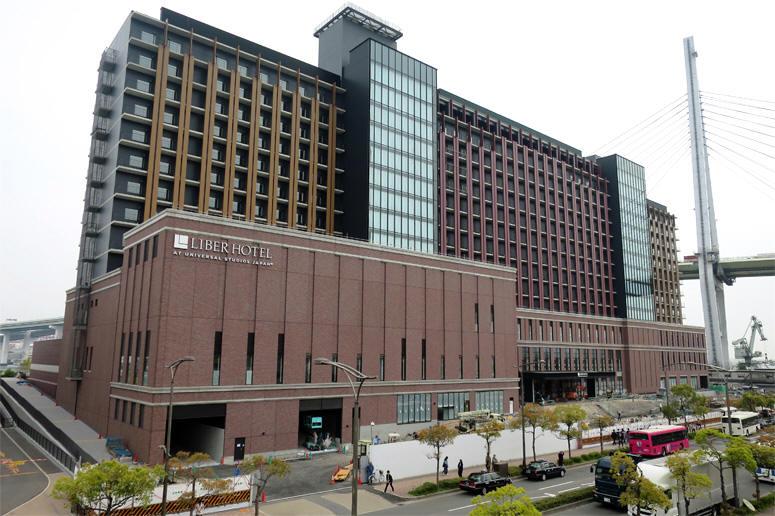 アット ジャパン スタジオ リーベル ホテル ユニバーサル