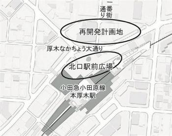 Atsugi200812