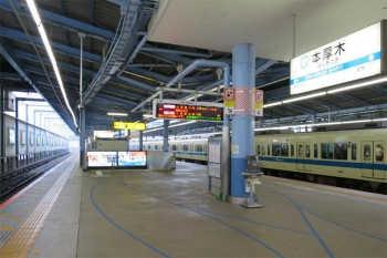Atsugi200814