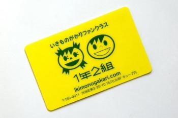 Atsugi200815
