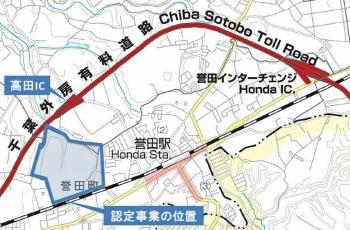 Chibaaion200814