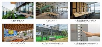 Chibafunabashi210926